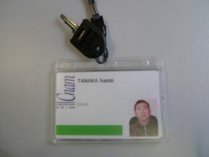 cnam1.jpg